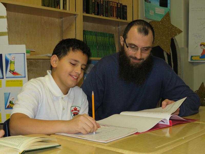 Grade 7 | Maingate Islamic Academy